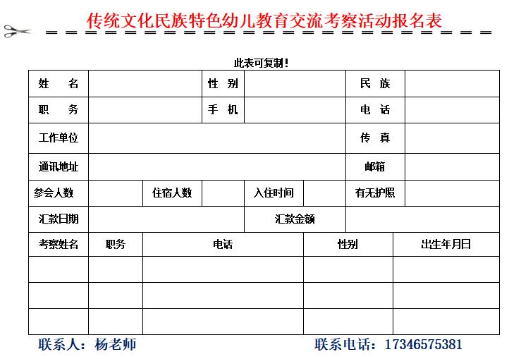 微信截图_20210323221004.png